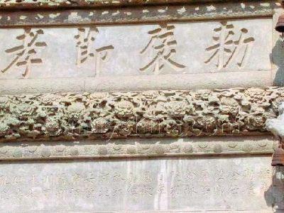 Baishoufang