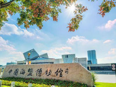China Sea Salt Museum