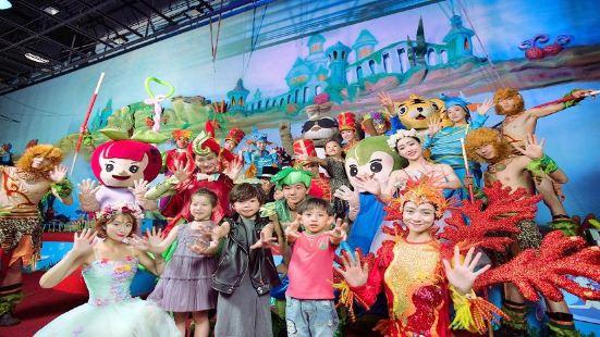 Hangzhou Crazy Apple Land
