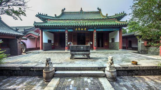 Lu's Golden Millet Dream Temple