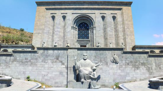 National Matenadaran of Armenia