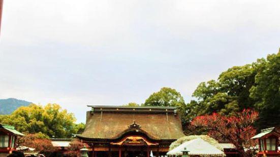 Dazaifukan