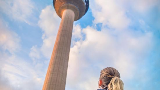 Nasinneula Observation tower