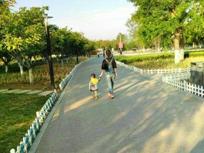 Yihe Ecological Park