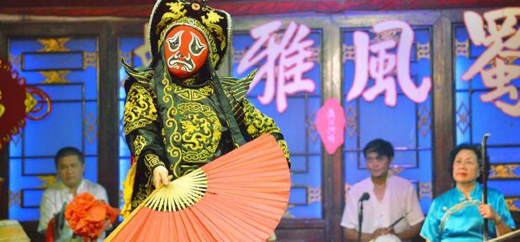 蜀風雅韻川劇院