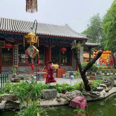 Bai Jia Da Yuan User Photo
