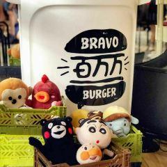 BRAVO BURGER+ User Photo