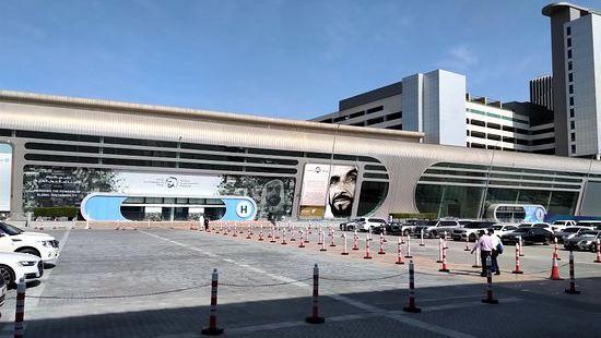 Abu Dhabi National Exhibition Center