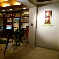 Shang Palace User Photo