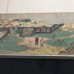 후지타 미술관 여행 사진