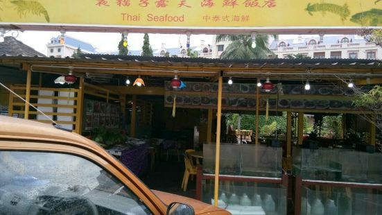 Restoran Kauboi