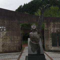 5.18 Memorial Park User Photo