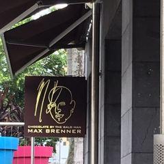 Max Brenner Chocolate Bar User Photo