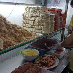 Banh Mi Huynh Hoa User Photo