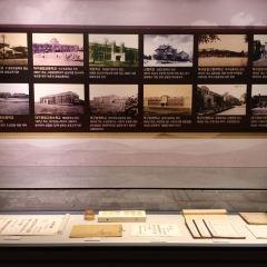 대구근대역사관 여행 사진