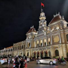 District 1, Ho Chi Minh City User Photo