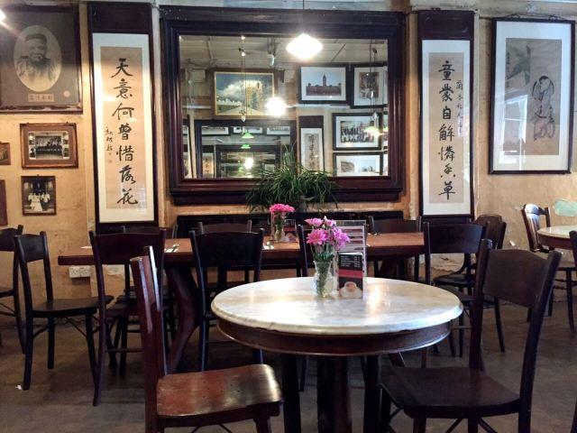 舊中國咖啡廳