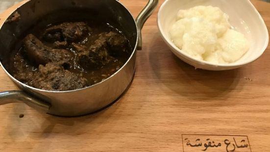 Man'oushe Restaurant