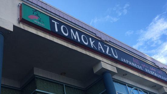 Tomokazu Japanese Restaurant