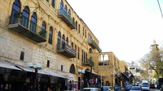 Abu Jaber Museum