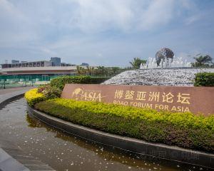 香港-瓊海 火車酒店 自由行