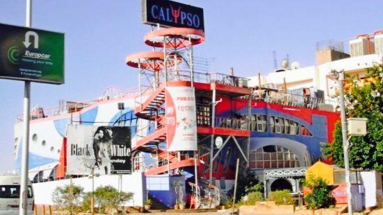 Calypso Hurghada Center