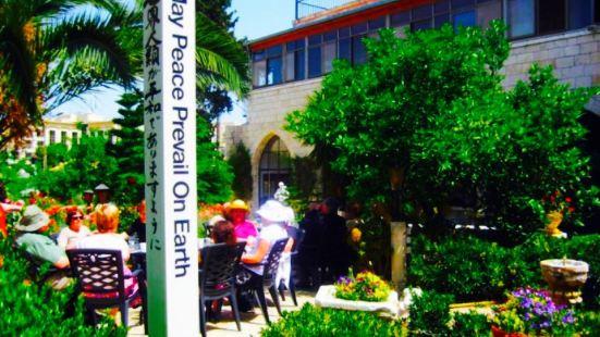 St George's Garden Bistro - Jerusalem