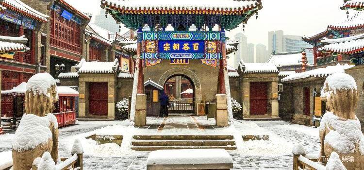 Tianhou Palace2