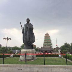 Bronze Statue of Master Xuanzang User Photo