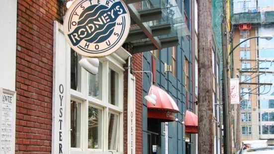 Rodney's Oyster House (耶魯鎮店)