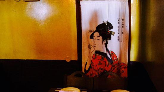 Sushi Buddha