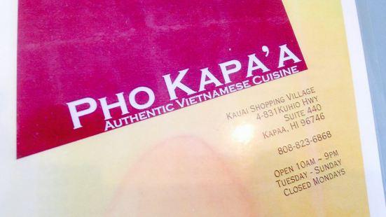 Pho Kapaa