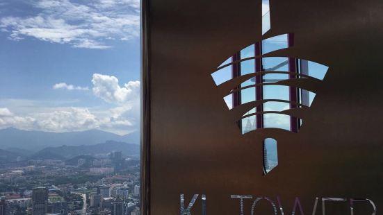 Seri Angkasa Revolving Restaurant (KL Tower)