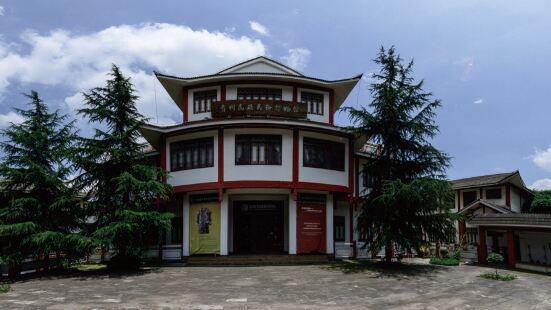 苗疆故事民族服飾博物館