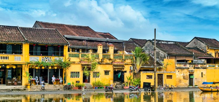 Hoi An Old Town1