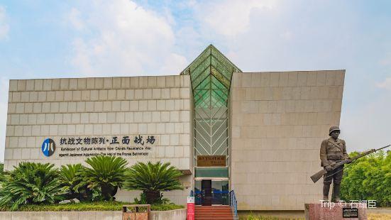 건천박물관