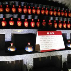 Nandan Liquor Storage Scenic Area User Photo