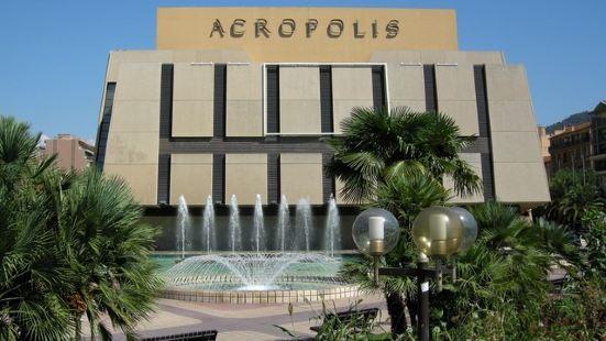 Nice Acropolis Convention Center