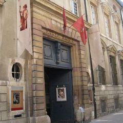 馬尼安博物館用戶圖片