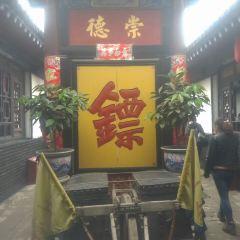 Tongxinggong User Photo