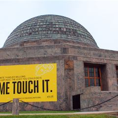 Adler Planetarium & Astronomy Museum User Photo