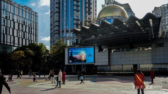 南京路世紀廣場