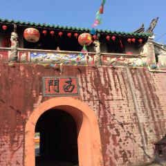 Pinghai Ancient City User Photo