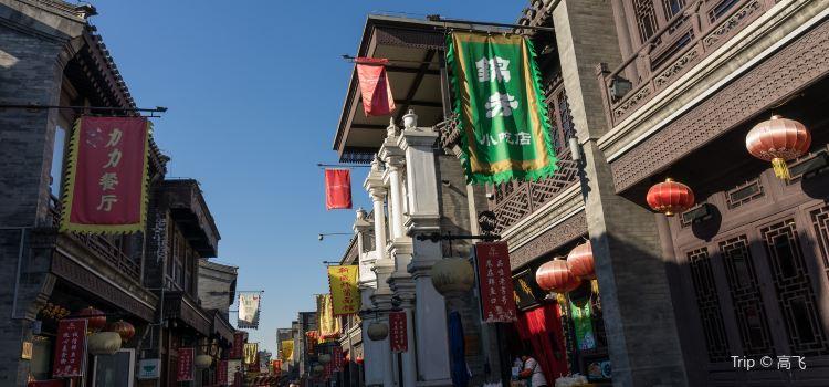 Yitiaolongfanzhuang (Taijichangdian)3