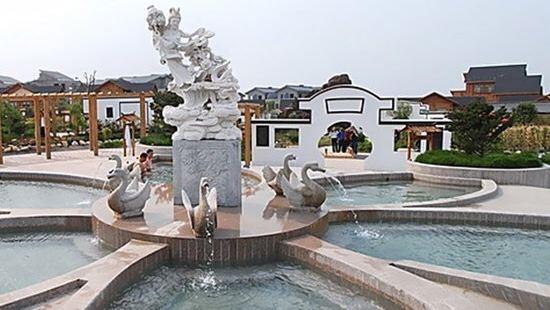 Fangshan Hot Spring
