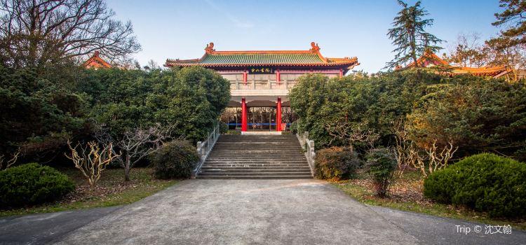 Zhongshan College
