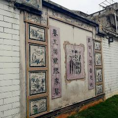 Qiongyayida Site User Photo