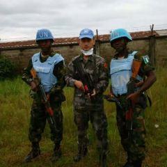 University of Liberia User Photo