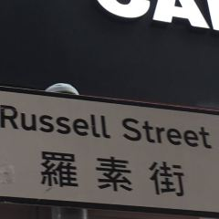 Russell Street User Photo