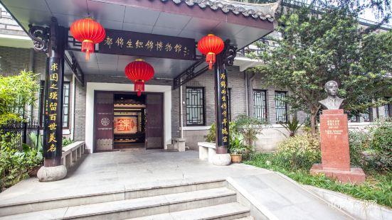 Doujinshengzhijin Museum